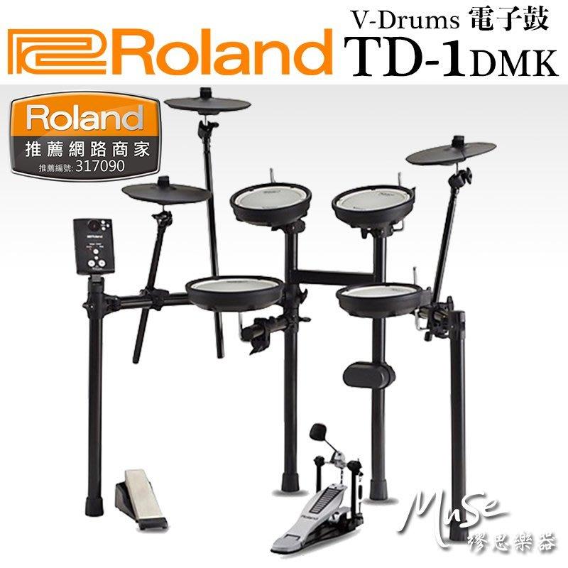 繆思樂器 Roland TD-1DMK 電子鼓 免運費 分期零利率 原廠公司貨 保固12個月 TD1DMK