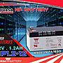 勁承電池=湯淺電池YUASA(NP1.2- 12 12V1.2AH...