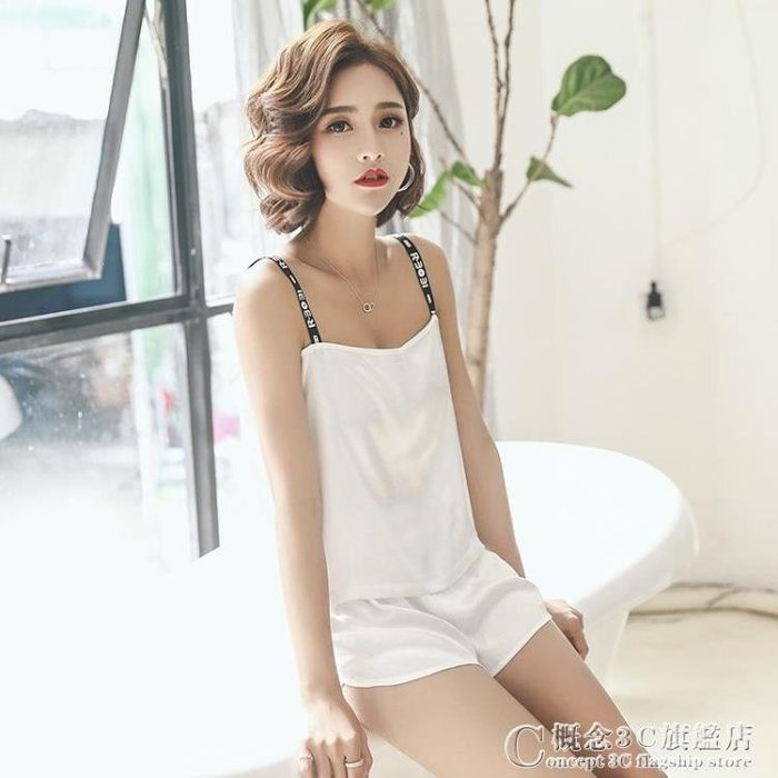 睡衣女夏季短袖冰絲綢兩件套裝性感清新火辣吊帶薄款仿真絲家居服