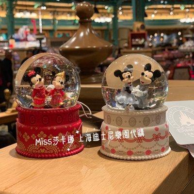 Miss莎卡娜代購【上海迪士尼樂園】﹝預購﹞米奇 米妮 結婚喜慶 西式婚紗 中式禮服 公仔水晶球 雪球擺飾