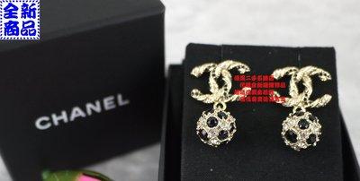 優買二手名牌店 CHANEL 限量 缺貨 巴洛克 水鑽 黑鑽 螺旋 麻花 雙C LOGO 圓球 針式 耳環 全新商品