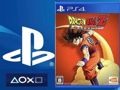 SONY PlayStation4 PS4 pro 七龍珠 Z:卡卡洛特《中文版》
