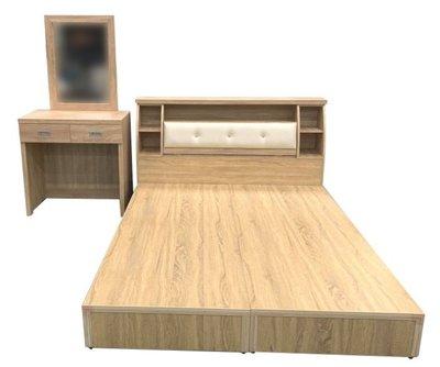 台北宏品二手家具全新中古傢俱  WG3EF*全新梧桐5X6雙人床底+床頭櫃+化妝台 房間組* 二手中古 床底 床架 掀床