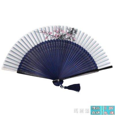 扇子摺扇 中國風變色禮品扇流蘇絲綢女扇手工藝品  YXS【優品良鋪】