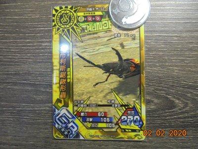 新甲蟲王者-第8彈-法布利斯鋸鍬形蟲-普通GR卡