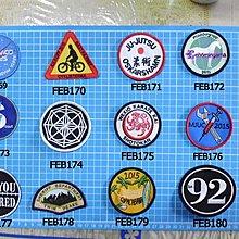 金帥FEB169騎脚踏車布章