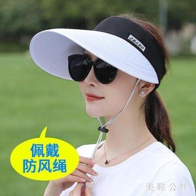 ZIHOPE 遮陽帽 2019夏季新款遮陽帽女防曬帽子防紫外線戶外出游百搭太陽帽ZI812