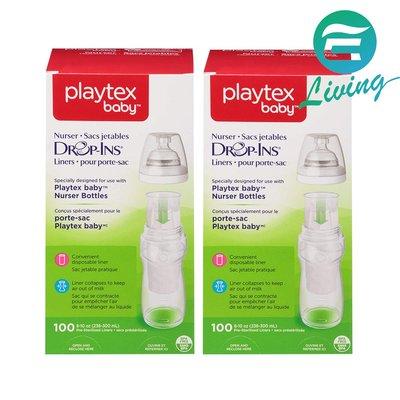 【易油網】Playtex Baby 防脹氣拋棄式奶水杯 200入 8oz #05544 與所有Playtex相容
