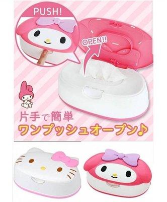 現貨日本製 三麗鷗 Kitty Meledy 造型濕紙巾盒 內附一包濕紙巾