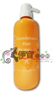 便宜生活館【免沖洗護髮】毛髮同質素  680ml  絕佳保護液