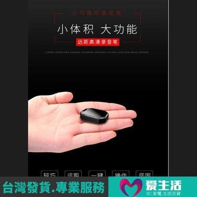 【保固一年】 K6微型錄音筆 超小 高清 降噪聲控遠距超長 連續錄音 商務 錄音器 抓姦 捉姦 追踪 徵信社 錄音 監聽