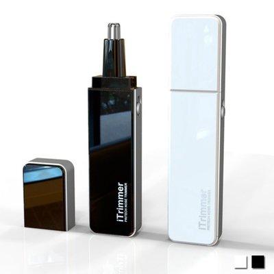 居家用品專利 隨身碟型鼻毛修剪器電動鼻毛刀I68