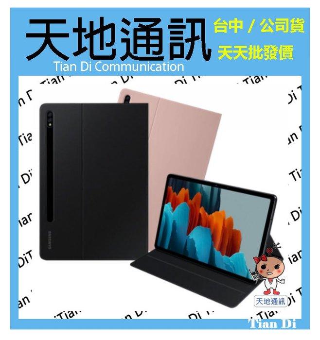 《天地通訊》三星 SAMSUNG Galaxy Tab S7 原廠 書本式皮套 T870 全新供應※