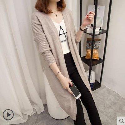 999毛衣外套  2018新款女裝韓版百搭中長款針織衫開衫顯瘦