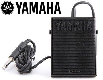 ☆唐尼樂器︵☆ YAMAHA 山葉電子琴/電鋼琴延音踏板 FC5W FC-5W (Roland/ Kawai 可用)