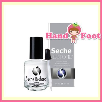 【Hand&Foot】美國Seche Restore 原廠稀釋液14ml 0.5oz