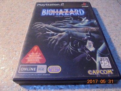PS2 惡靈古堡-擴散 BioHazard Outbreak File 日文版 直購價600元 桃園《蝦米小鋪》