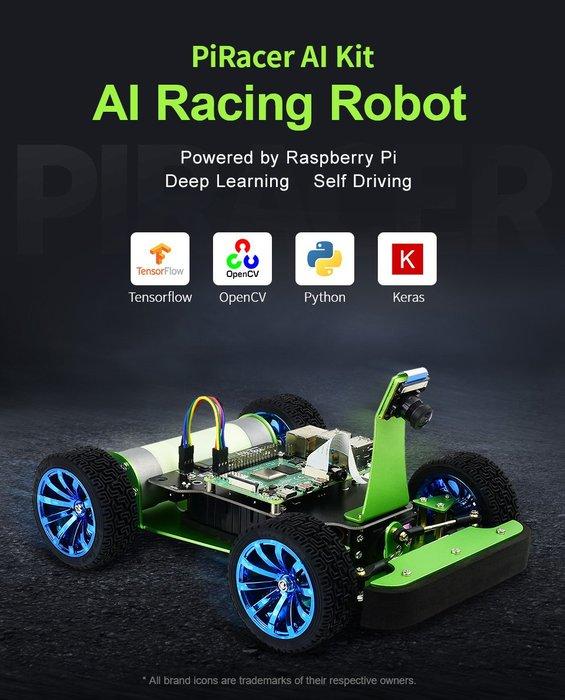 【莓亞科技】樹莓派AI人工智慧無人駕駛自走車套件(Donkey Car, 含稅現貨NT$5388)