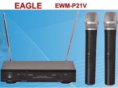 鈞釩音響 EAGLE~ VHF 無線麥...