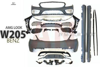 小傑車燈精品--全新 空力套件 Benz W205 C200 C300 改 AMG 前保桿 側裙 後保桿 素材 AN