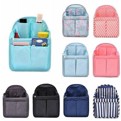 後背包 包中包內裡收納包 收納袋 多功能 袋中袋 包中包 整理袋 整理包【RB557】