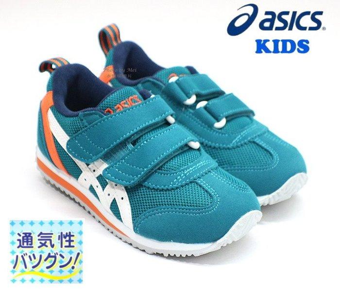 日本品牌asics健康機能童鞋  兒童款輕量運動休閒鞋 (藍綠 TUM186300)
