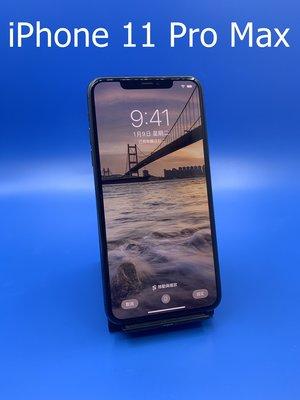 *二手商店*Apple iPhone 11 Pro Max 64G(4G 1200萬畫素 6.5吋 A13)