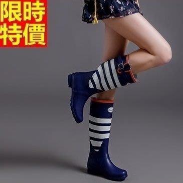 長筒雨靴子 雨具-時尚潮流條紋裝飾女雨鞋子2色66ak47[獨家進口][米蘭精品]