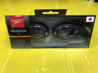 Speedo 成人 泳鏡 蛙鏡 日本製 可調式 防霧 SD8120048913 透明面 公司貨 現貨