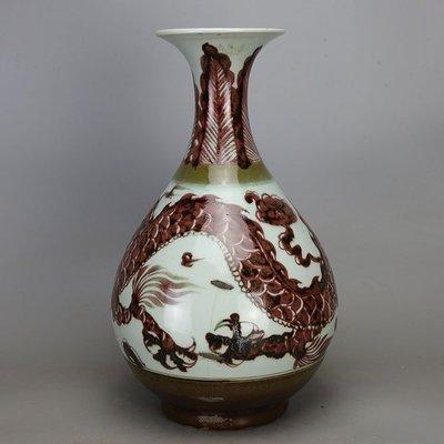 ㊣姥姥的寶藏㊣元代老鋸釘釉裡紅龍紋玉壺春瓶 古玩 古董