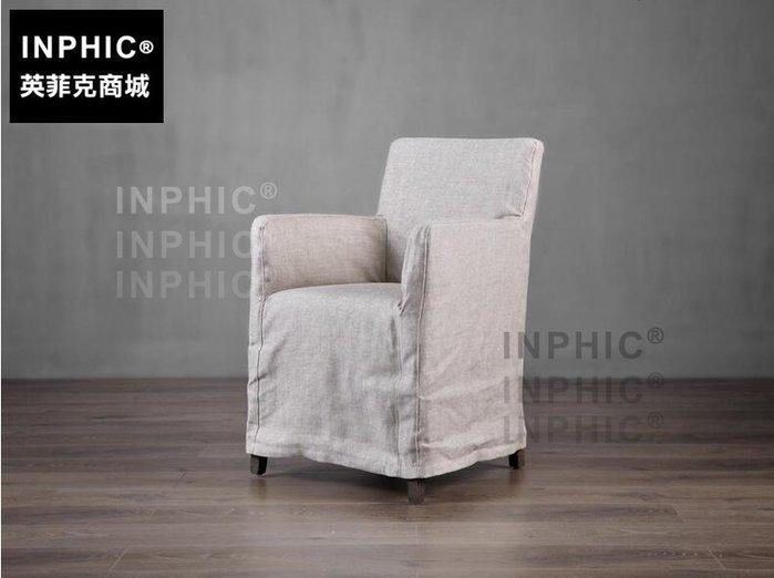 INPHIC-北歐布藝餐椅 簡約田園風布套椅 美式鄉村家具-B款_S1910C