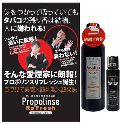 匯盈一館~日本超人氣吸煙人士專用酷涼蜂...