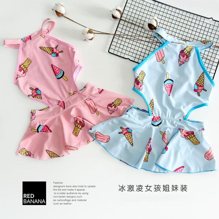 5Cgo【鴿樓】含稅會員有優惠 552834290935 韓國兒童泳衣女孩小童寶寶旅遊度假溫泉遊泳衣連體公主裙式