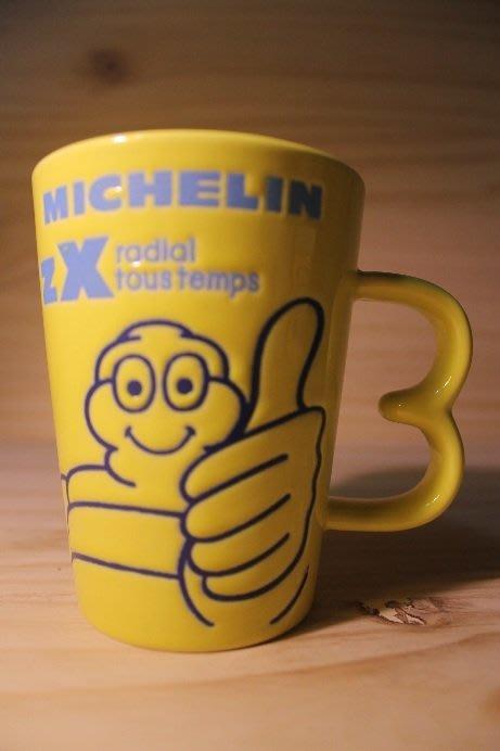 (I LOVE樂多)MICHELIN 米其林 立體雕花印刷 馬克杯 (黃款)多種相關商品供你選擇喔