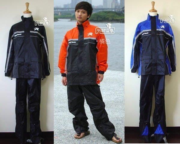((( 外貌協會 )))天德牌R2終極完美版兩件式風雨衣.隱藏式雨鞋套.雨衣790元(4色可選)新增尺寸紅色S號