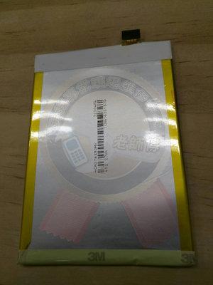 新竹 老師傅 ASUS Zenfone4 PRO ZS551KL Z01GD 耗電 斷電 電池膨脹 現場更換