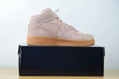Nike Air Force 1 Mid 男女空軍中筒 粉色板鞋 AA1117-600  尺碼 36-45