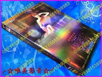 韓劇《秘密精品店 Secret Boutique》金宣兒/金宰英/張美姬(全新盒裝D9版3DVD)☆唯美影音☆2019