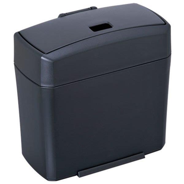 【優洛帕精品-汽車用品】日本 SEIWA 車用 兩種掀蓋式  低重心防傾倒垃圾桶 置物桶 W654
