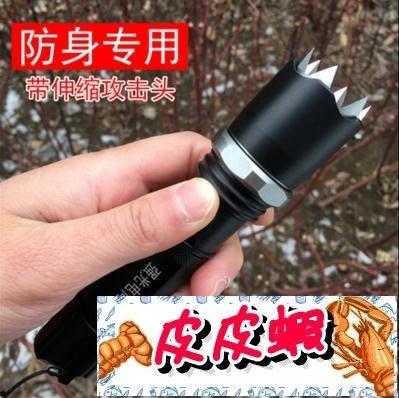 防身非手電筒超強棒充電女子攻擊報警器司機防身防狼器材用品武器【皮皮蝦】