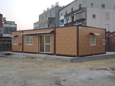 易立構SRC鋼構貨櫃型組合屋(非貨櫃屋)