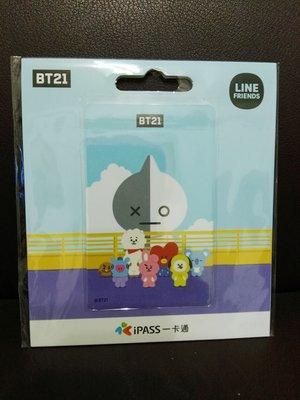 BT21《Pastel City Muster》一卡通 iPASS 一卡通 高雄捷運 台北捷運 防彈少年團