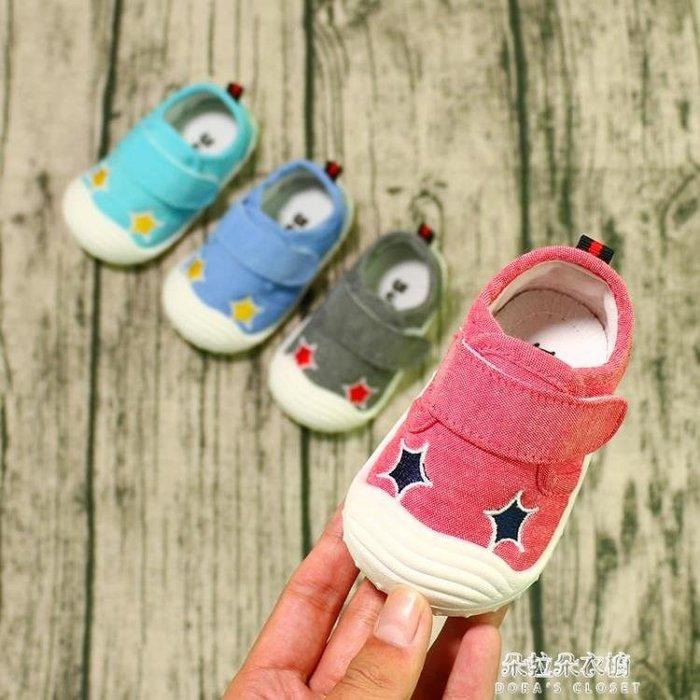 學步鞋春秋嬰兒學步鞋軟底男寶寶布鞋不掉透氣防滑嬰兒鞋女0-2歲小童鞋
