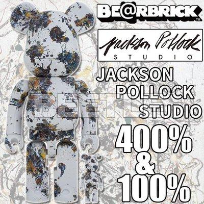 BEETLE BE@RBRICK JACKSON POLLOCK STUDIO SPLASH 潑墨 100 400%
