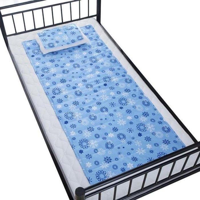 冰墊床墊冰枕沙髮墊涼席夏天單人學生宿舍降溫神器冰墊坐墊冰床墊WY