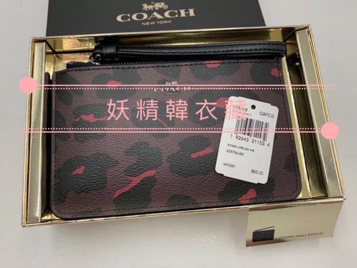 【現貨】妖精韓衣藏-美國連線代購—Coach豹紋手拿零錢包禮盒 X0082