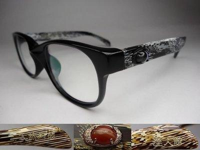 【信義計劃】Papahuman 達人館眼鏡 天然瑪瑙 復古膠框大框 Tart 超越雷朋arnel 手工眼鏡