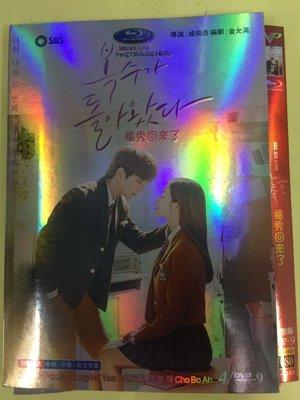 買二送一 全新盒裝! 福秀回來了 (2018) 4枚組 高清版  俞承豪/趙寶兒/郭東延/金東英 DVD