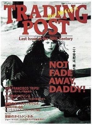 日本復刻褲王者 Joe McCOY Trading Post: The Last Issue of 20th Century real buco flathead sugar cane
