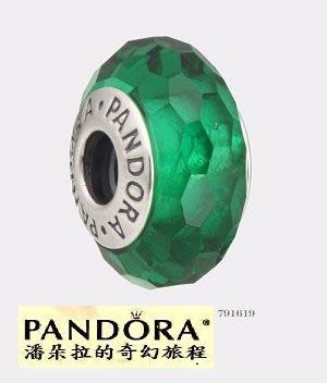 潘朵拉我最便宜{{潘朵拉的奇幻旅程}} PANDORA - Fascinating Green 綠切面琉璃 791619